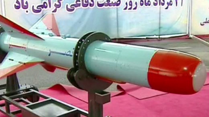 Ghadir missile. Screenshot from APTN video
