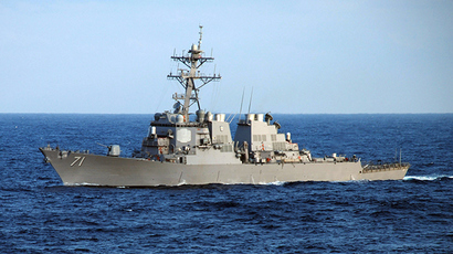 The guided-missile destroyer USS Ross (AFP Photo / US Navy)