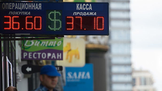 An exchange office in Moscow. On August 29, the Russian ruble hit an all-time low against the dollar. (RIA Novosti / Alexander Vilf)