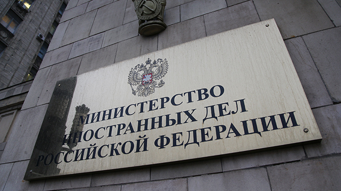 ​Declared missing: Russian diplomats detained in Kiev under dubious pretext
