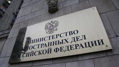 Foreign Affairs Ministry on Smolensko-Sennaya Square in Moscow (Reuters / Valeriy Melnikov)