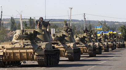 Ukraine ceasefire: Kiev and self-defense forces start peace talks in Minsk