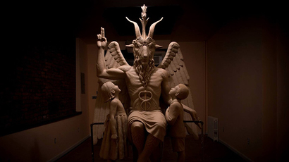 Image from thesatanictempledetroit.com