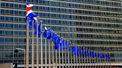 European Commission headquaters, Brussels. (Image from panoramio.com)