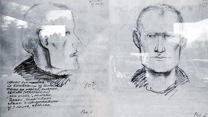 Alleged killer's portrait. (Image from avtoturistu.ru)