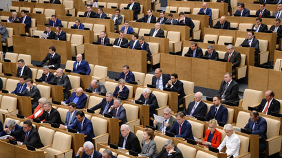 Moscow fast-tracks law limiting foreign media ownership to 20%
