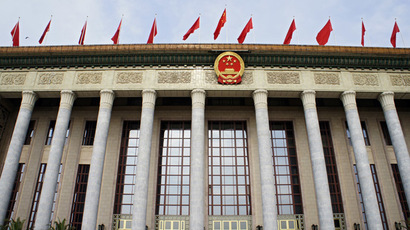 The Great Hall of the People - building of Chinese Parliament located at the western edge of Tiananmen Square, Beijing.(RIA Novosti/ Alexei Druzhinin)