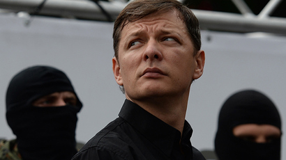 Oleg Lyashko (Reuters / Maksim Blinov)