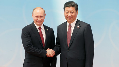 Russian President Vladimir Putin and President Xi Jinping of the People's Republic of China (RIA Novosti)