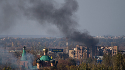Blast rocks chemical plant in Donetsk, claims of tactical missile