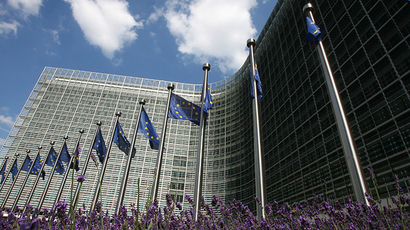 A view of the Berlaymont building, headquarters of the European Union Commission (AFP Photo)
