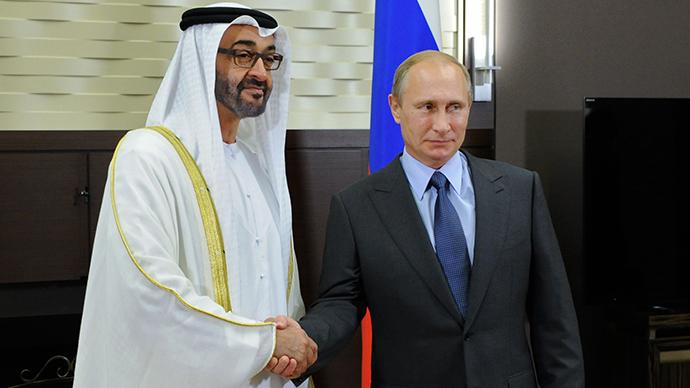 Image result for PHOTO OF crown prince of Abu Dhabi