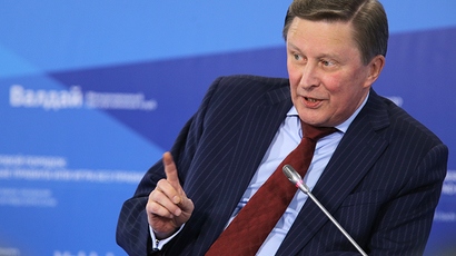 Sergey Ivanov, Chief of Staff of the Presidential Executive Office, at the 11th Meeting of the Valdai International Discussion Club in Sochi. (RIA Novosti / Vitaliy Belousov)
