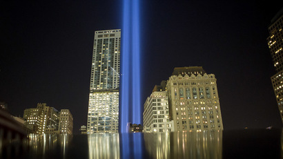 """Tribute in Light"" is reflected on the 9/11 Memorial (Eric Thayer/Getty Images/AFP)"