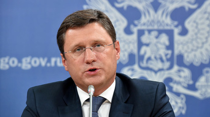 Russia's Energy Minister Alexander Novak (AFP Photo/Kirill Kudryavtsev)