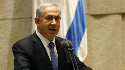 Israeli Prime Minister Benjamin Netanyahu (AFP Photo/Gali Tibbon)