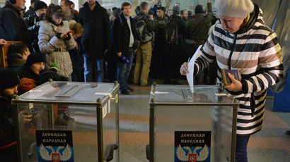 Incumbent Donbass leaders Zakharchenko and Plotnitsky win elections - final results