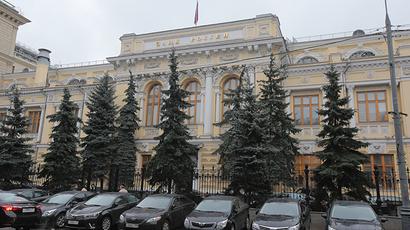 The Central Bank of Russia on Neglinnaya Street in Moscow (RIA Novosti / Vitaliy Belousov)