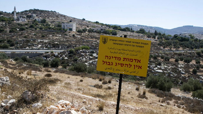 "A sign reading ""State land, no trespassing"" is seen near the Palestinian village of Jab'a (Reuters/Baz Ratner)"