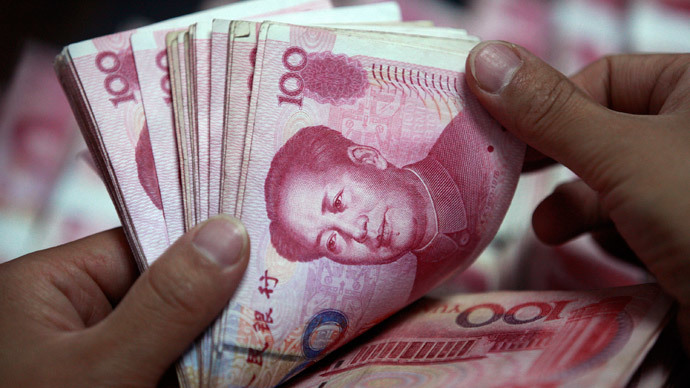 ​Frankfurt begins first European direct settlements in Chinese yuan
