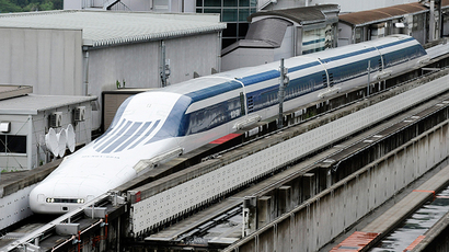 The Maglev (magnetic levitation) train (AFP Photo / Toru Yamanaka)
