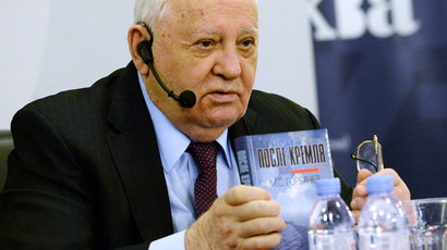 "Former Soviet president Mikhail Gorbachev speaks during the presentation of his new book ""After the Kremlin"" in a book store in Moscow on November 20, 2014.(AFP Photo / Vasily Maximov)"