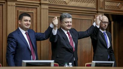 RIA Novosti / Mihail Palinchak
