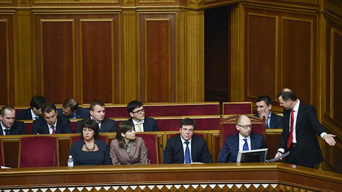 Ukrainian Prime Minsiter Arseny Yatsenyuk (third right) in the government box at a session of Verkhovna Rada in Kiev (RIA Novosti / Nikolay Lazarenko)