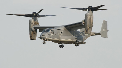 US Air Force CV-22 Osprey. (AFP Photo/Paul J. Richards)