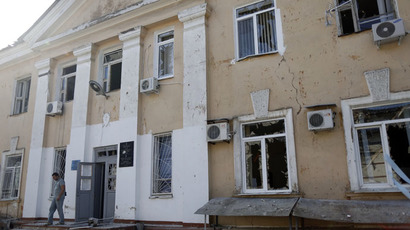 A hospital damaged during a shelling in Donetsk. (RIA Novosti/Maks Vetrov)