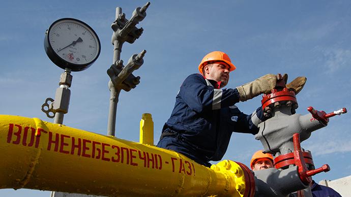 Reuters / Valentyn Ogirenko