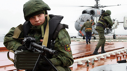 Image from минобороны.рф