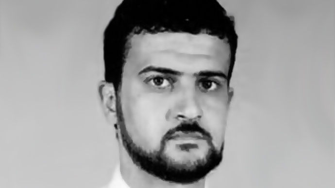Nazih Abdul-Hamed al-Ruqai (Image from fbi.gov)