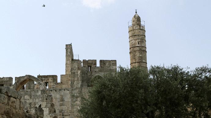 The Tower of David Museum (Reuters/Jim Hollander)