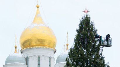 RIA Novosti/Anton Denisov