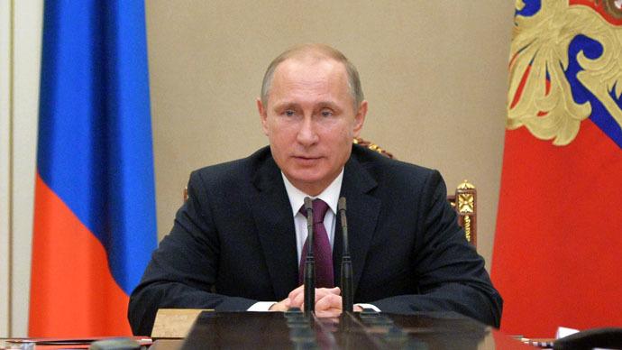 Putin won't go to Auschwitz liberation anniversary – press secretary