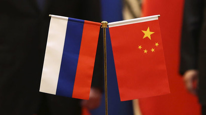 ​China-Russia partnership mature & stable, not targeting 'third parties' – FM Wang Yi