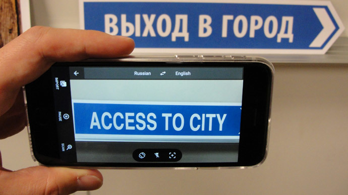 An updated Google Translate application, seen January 12, 2015 in San Francisco, enables smartphones to translate signs, menus and more into English. (AFP Photo / Glenn Chapman)