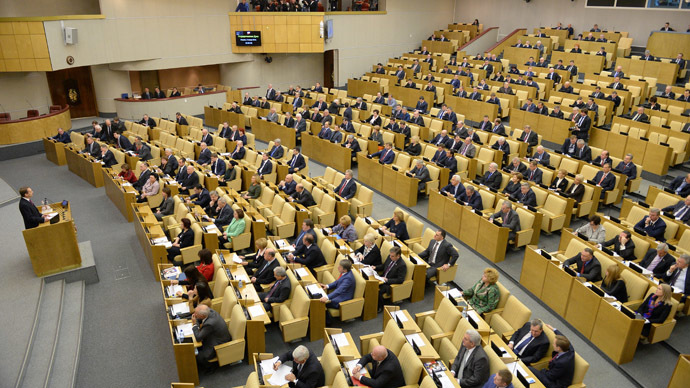Duma moves to outlaw 'undesirable' foreign groups