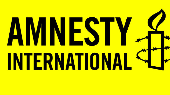 Yellow logo of Amnesty International