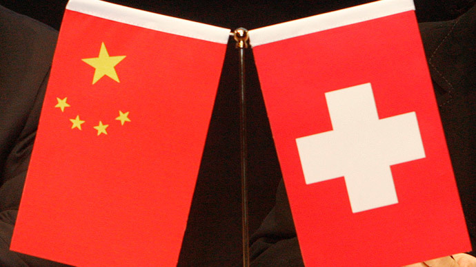 China, Switzerland sign deal on yuan trading in Zurich