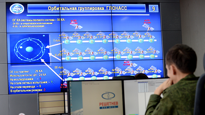 At the command post for GLONASS management in the Titov Main Space Testing Center in the city of Krasnoznamensk in the Moscow region (Reuters / Sergey Pyatakov)