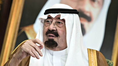 Oil spikes after Saudi king's death