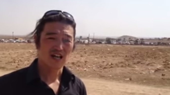 Islamic State militants 'behead Japanese hostage, offer swap for remaining one'