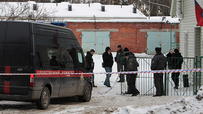 Bank manager kills 3 workers & himself 'after staff reshuffle'