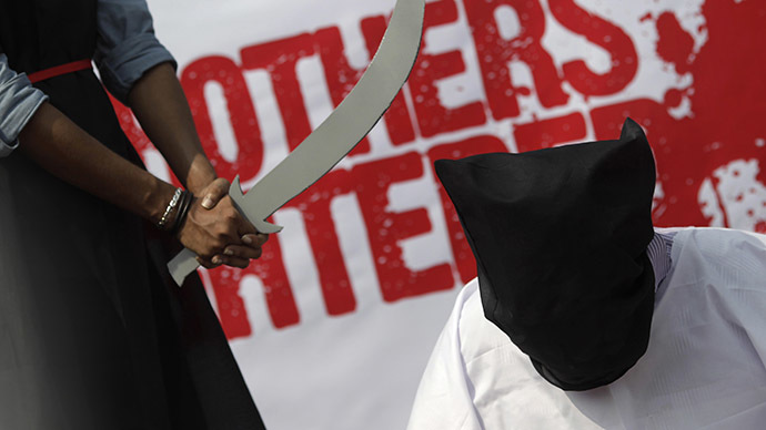 4 beheaded in Saudi Arabia less than a week into King Salman's rule