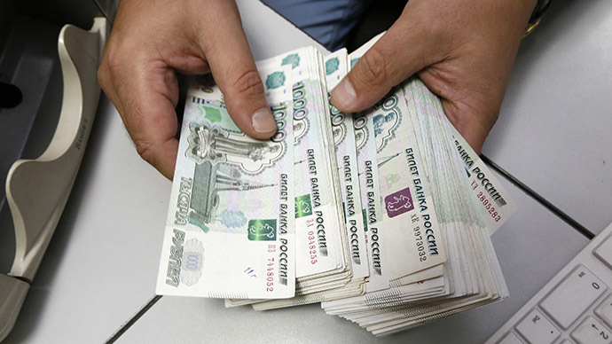 Iran, Russia to create 'joint bank' for trade in national currencies – ambassador