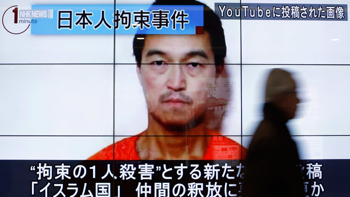 Isis amp japan agree on hostage swap japanese journalist to be freed