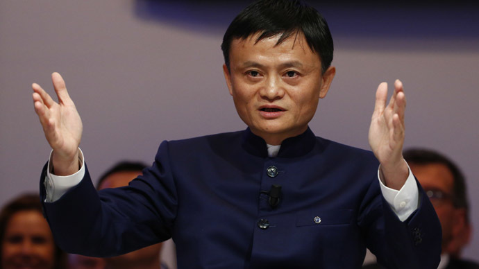 ​Alibaba's Ma dethroned as China's richest man after $1.4bn one-day loss