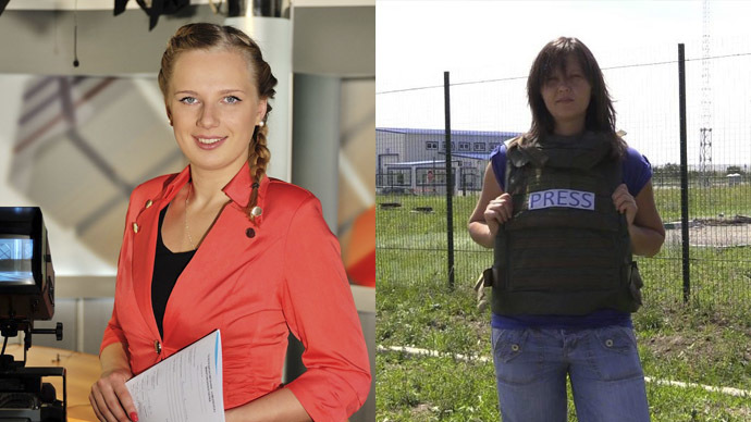 Life News journalists Elizaveta Khramtsova (Photo from vk.com/hramtsova_liza) and Natalia Kalysheva (Photo from Facebook page)